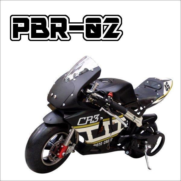 画像1: ☆最速50ccポケットバイク☆GP CREST黒白カラーモデル【各安消耗部品】 (1)