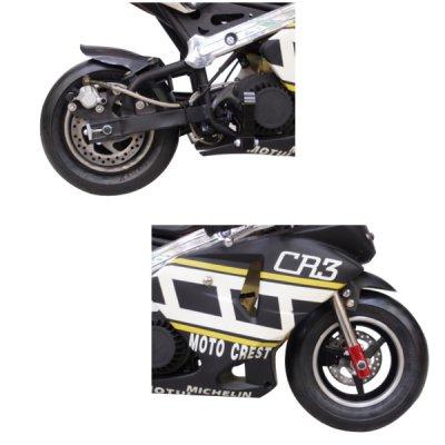 画像2: ☆最速50ccポケットバイク☆GP CREST黒白カラーモデル【各安消耗部品】