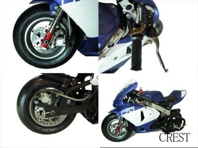 画像2: ☆最速50ccポケットバイク☆GP 青白カラーモデル【各安消耗部品】